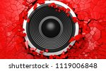 music concept. black sound... | Shutterstock . vector #1119006848