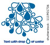 abstract brochure with drops of ... | Shutterstock .eps vector #111901736