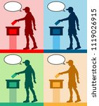 young man voter silhouettes... | Shutterstock .eps vector #1119026915