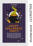 halloween party banner or card. ... | Shutterstock .eps vector #1119037505