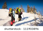hiker in winter mountains | Shutterstock . vector #111903896