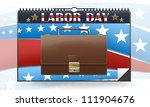 Labor Day - stock photo