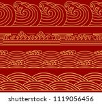 water chinese sea collection ... | Shutterstock . vector #1119056456