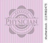 physician vintage pink emblem | Shutterstock .eps vector #1119082475