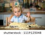 little baby boy  toddler child  ... | Shutterstock . vector #1119125048