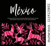 colorful mexican traditional...   Shutterstock .eps vector #1119125852