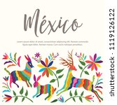 colorful mexican traditional...   Shutterstock .eps vector #1119126122