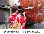 attractive asian woman wearing... | Shutterstock . vector #1119150662