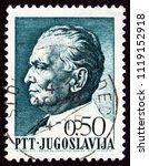 yugoslavia   circa 1967  a... | Shutterstock . vector #1119152918