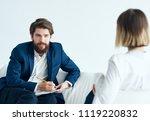 business office career... | Shutterstock . vector #1119220832