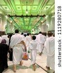 mecca saudi arabia may 15  2018 ... | Shutterstock . vector #1119280718