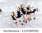 the group of beautiful teenage... | Shutterstock . vector #1119289352