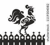silhouette of a rooster on the... | Shutterstock .eps vector #1119304082