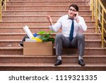 young businessman on the street ... | Shutterstock . vector #1119321335
