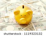 the piggy bank on the japanese... | Shutterstock . vector #1119323132