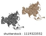 sketch asia letter text...   Shutterstock .eps vector #1119323552