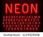 bar or casino glowing sign... | Shutterstock .eps vector #1119325028