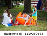 rostov on don rassia   06 24... | Shutterstock . vector #1119390635