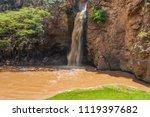 makalia falls in lake nakuru... | Shutterstock . vector #1119397682