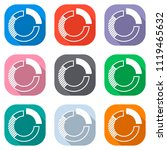 business pie chart icon. set of ...