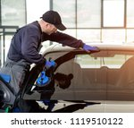 automobile special workers...   Shutterstock . vector #1119510122