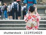 closeup young japanese woman... | Shutterstock . vector #1119514025