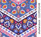 indian rug paisley ornament... | Shutterstock .eps vector #1119514148