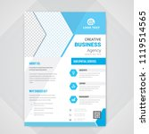 creative flyer design. modern... | Shutterstock .eps vector #1119514565