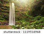 ginseng waterfall in near... | Shutterstock . vector #1119516968