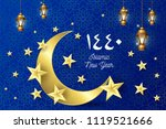1440 hijri islamic new year.... | Shutterstock .eps vector #1119521666