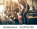 group of fit people in exercise ... | Shutterstock . vector #1119522782