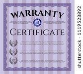 violet formal warranty... | Shutterstock .eps vector #1119523892