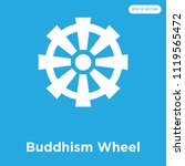 buddhism wheel vector icon... | Shutterstock .eps vector #1119565472