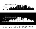 kaliningrad skyline   russia  ... | Shutterstock .eps vector #1119601028