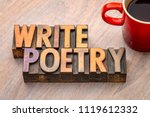 write poetry   word abstract in ... | Shutterstock . vector #1119612332