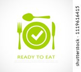 ready to eat healthy food icon... | Shutterstock .eps vector #1119616415