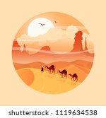 desert landscape with camel... | Shutterstock .eps vector #1119634538