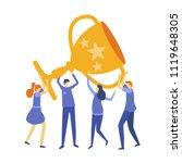 vector business illustration... | Shutterstock .eps vector #1119648305