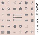 menu icon. detailed set of...