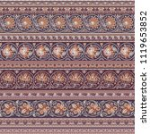 abstract ethnic stripy floral... | Shutterstock .eps vector #1119653852