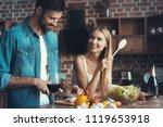 beautiful young couple... | Shutterstock . vector #1119653918