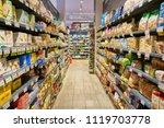 milan  italy   circa november ... | Shutterstock . vector #1119703778