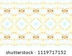 melting colorful symmetrical... | Shutterstock . vector #1119717152