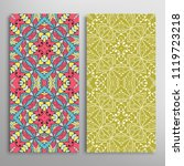 vertical seamless patterns set  ... | Shutterstock .eps vector #1119723218