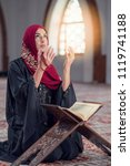 young muslim woman praying with ...   Shutterstock . vector #1119741188