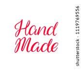 hand made calligraphy. hand... | Shutterstock .eps vector #1119769556