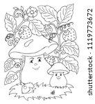 vector illustration zentangl.... | Shutterstock .eps vector #1119773672