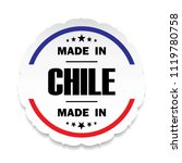 made in chile flag button label ... | Shutterstock .eps vector #1119780758