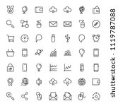 seo marketing flat icon set.... | Shutterstock .eps vector #1119787088