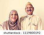 senior muslim couple at home | Shutterstock . vector #1119800192